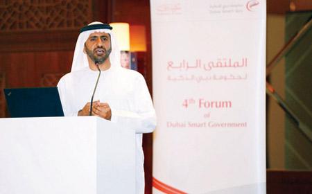 حكومة دبي الذكية تُعلن استراتيجية 2014 - 2017