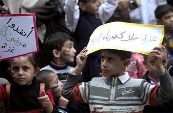 غزة: محطة توليد الكهرباء الوحيدة تتوقف اليوم