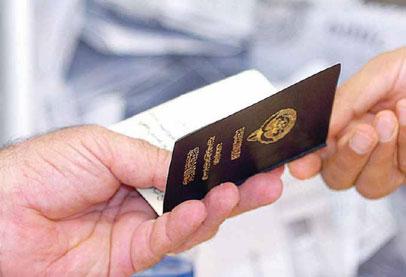 الكويت تسقط الجنسية عن 15 مواطنا من المعارضة