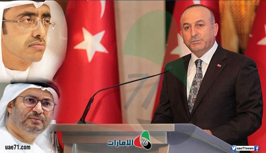 وزير الخارجية التركي عن أبوظبي: