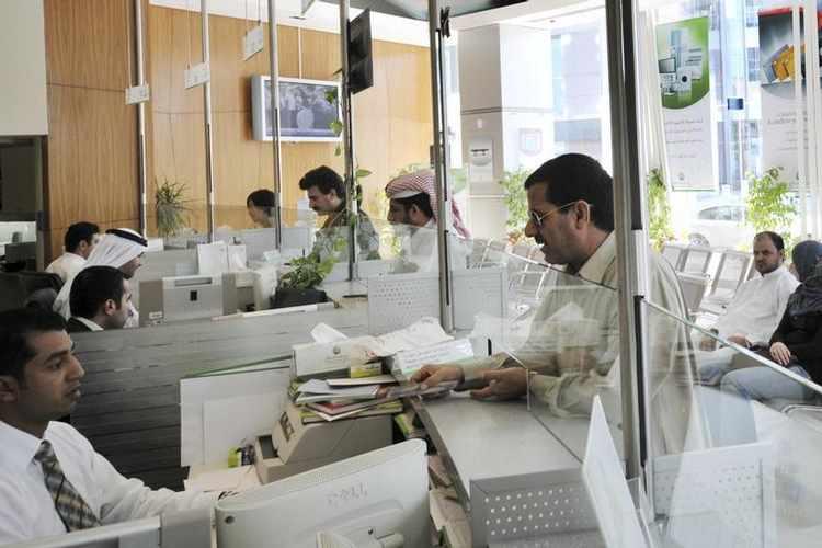 11 مصرفاً إمارتياً على لائحة أفضل 500 مصرف في العالم