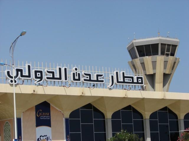 قوات موالية لـصالح تسيطر على مطار عدن الدولي