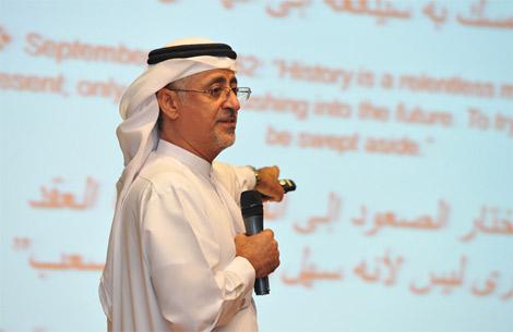 جامعة دبي: البلدان المتقدمة تمكن مواطنيها من تحقيق أهدافهم