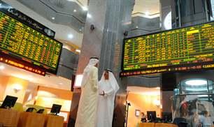 تراجع المؤشر العام لسوق أبوظبي