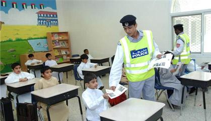 287 بلاغا مروريا مع بدء العام الدراسي الجديد في أبوظبي