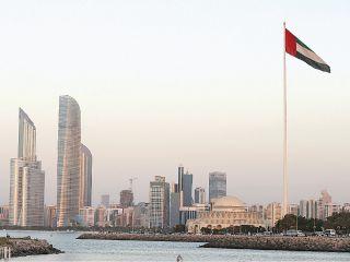 تراجع تكلفة التأمين على ديون أبوظبي بنحو 40 %