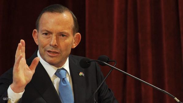 رئيس وزراء أستراليا يرفض استقبال لاجئين سوريين فارين من الحرب