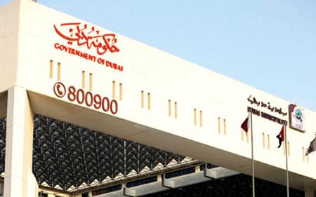 توقف مؤقت للخدمات الإلكترونية لبلدية دبي الجمعة