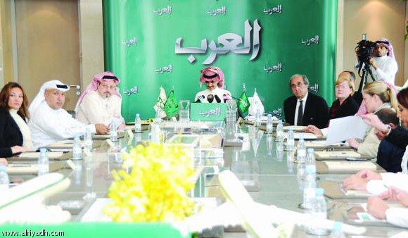 البحرين توقف قناة العرب المملوكة للأمير السعودي الوليد بن طلال