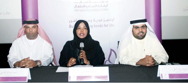 دبي لرعاية النساء والأطفال تنظم حملة توعية ضد العنف