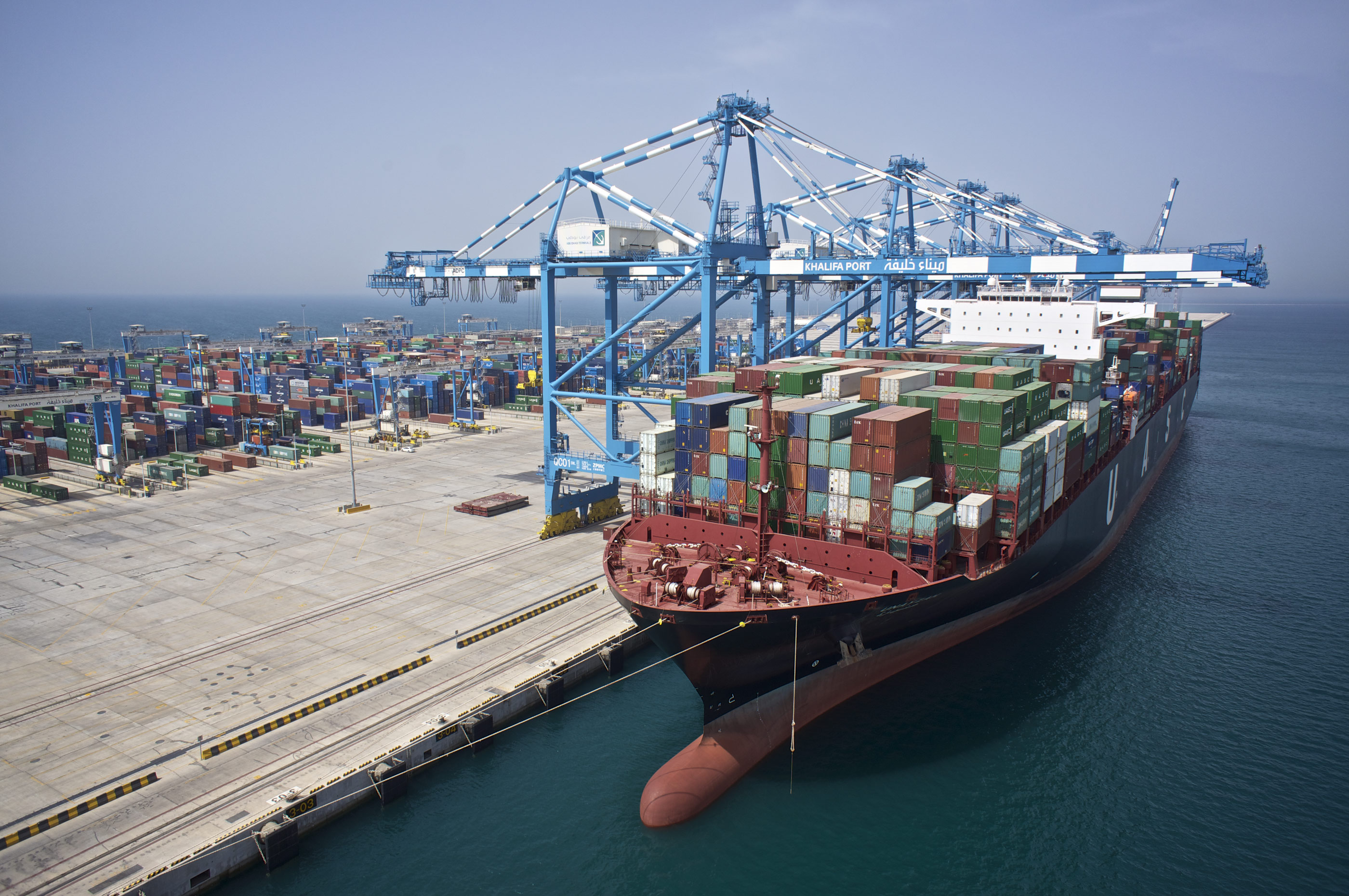 افتتاح ميناء المرفأ بعد استكمال مراحل تطويره في المنطقة الغربية