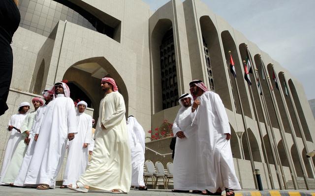 انخفاض سعر الفائدة في الإمارات بنسبة 15,3%