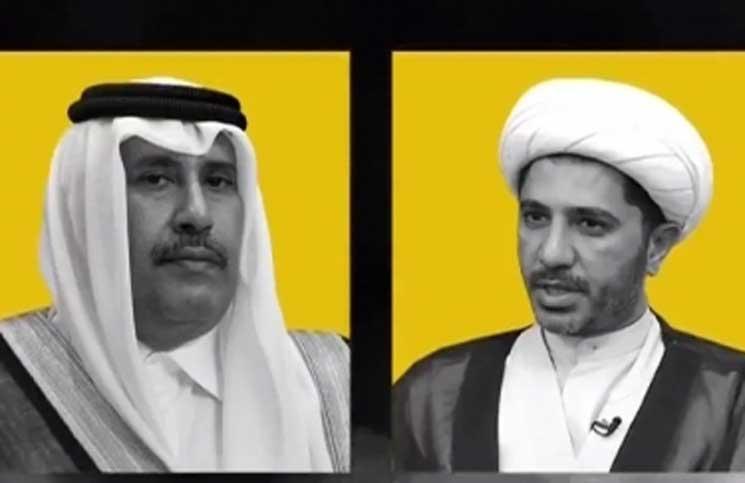 جمعية الوفاق البحرينية تكذب رواية السلطات في