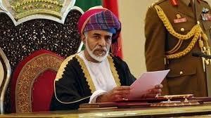المونيتور: السعوديون قلقون من تحول عُمان إلى ملاذ للمتطرفين