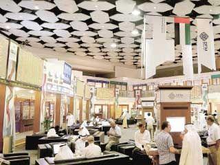 الأسهم المحلية تؤكد تعافيها بمكاسب 7.5 مليار درهم