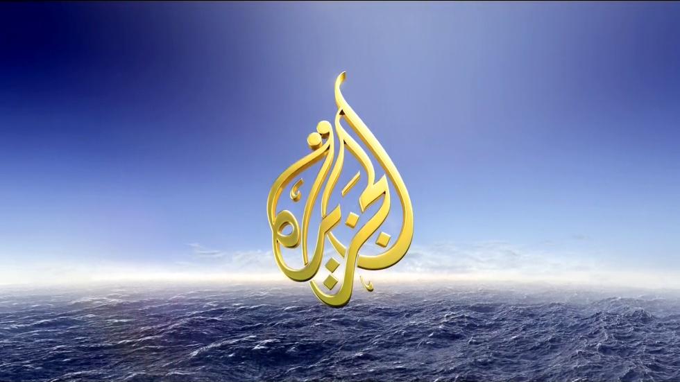 مصر تعتقل منتج أخبار في قناة الجزيرة