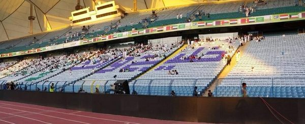 غياب الجماهير السعودية يشكل خطراً على مستقبل بطولة الخليج