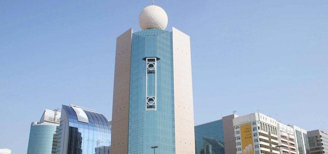 اتصالات توسع باقات التجوال الدولي لتشمل 106دولة