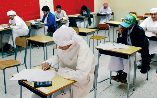 الإعلان عن مواعيد امتحانات الفصل الدراسي الأول لصفوف الثاني عشر