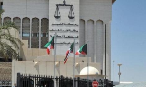 محكمة كويتية تؤيد إغلاق السلطات لصحيفة الوطن
