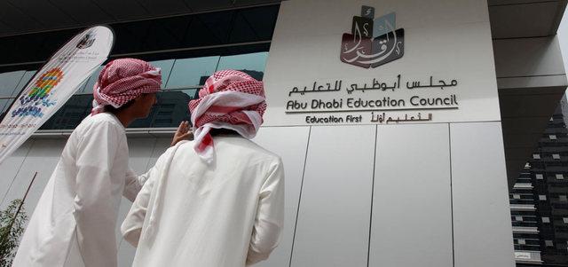 13 مدرسة جديدة للقطاع الخاص في أبوظبي