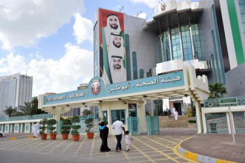 صحة أبوظبي: 500 بلاغ عن وقوع أخطاء دوائية منذ بداية العام