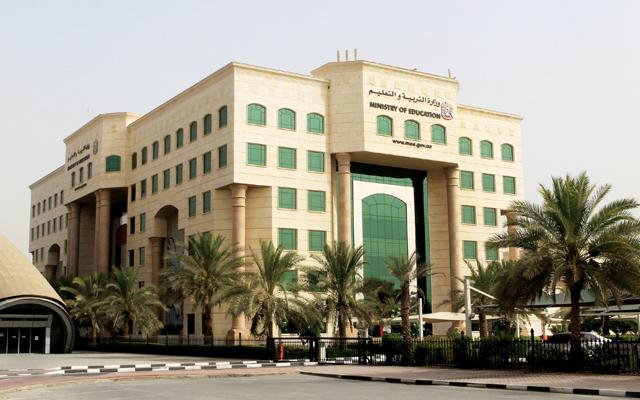 إعفاء أبناء المواطنين في القطاع الخاص من رسوم كتب المدارس غير الحكومية