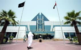 إقامة دبي توفر 145 مليون درهم من ميزانيتها