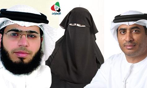 انتقاد النقاب في الإمارات.. رأي فردي أم تقف خلفه جهات وتوجهات؟
