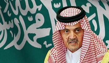 الافراج عن مواطن سعودي مختطف في اليمن