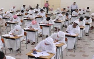 37676 طالباً وطالبة يؤدون امتحانات الـ12 غداً