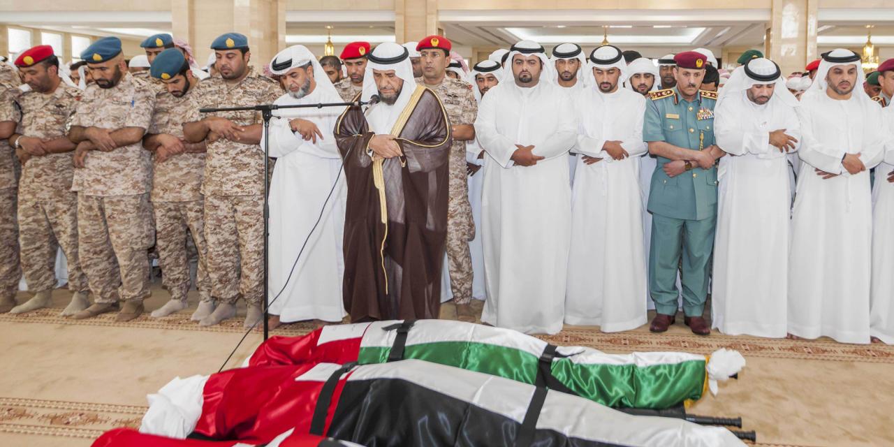 القوات المسلحة تعلن استشهاد محمد الظنحاني باليمن