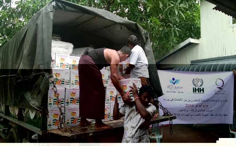 مساعدات قطرية لمسلمي ميانمار
