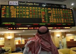 سوق أبوظبي يتراجع بنسبة 0,33%