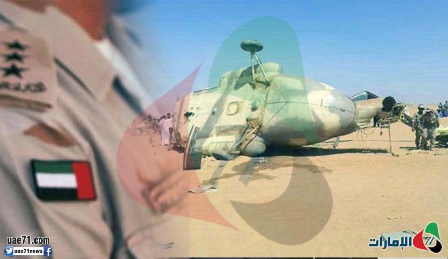 بالأسماء.. استشهاد 4 ضباط من قواتنا المسلحة في اليمن