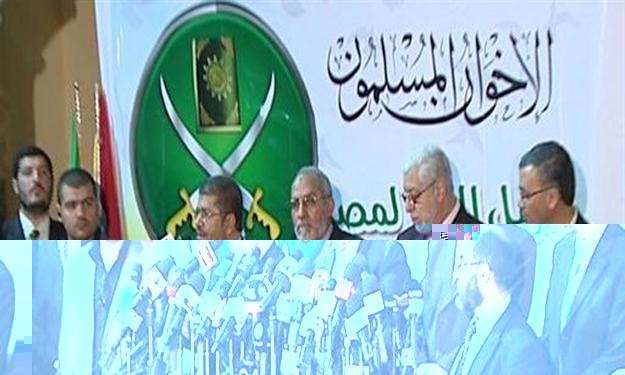 القضاء المصري ينظر في دعوى حل الإخوان المسلمين