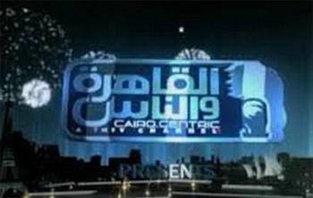 مصر: الإفتاء تطالب بوقف برنامج للرقص حتى لا يكون ذريعة لـالمتطرفين
