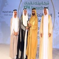 بيتك للأبحاث وتشكيل للإعلام تحصدان جائزة الاقتصاد الإسلامي