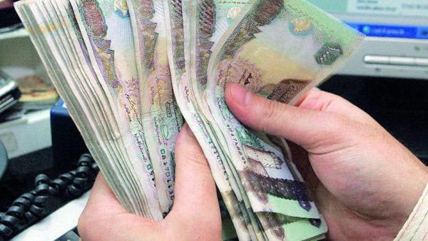 إحصائية: ودائع القطاع الخاص في المصارف تتجاوز تريليون درهم