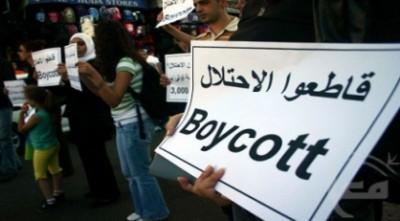 جامعة جوهانسبرغ تمنع استضافة الطلاب والأكاديميين الإسرائيليين