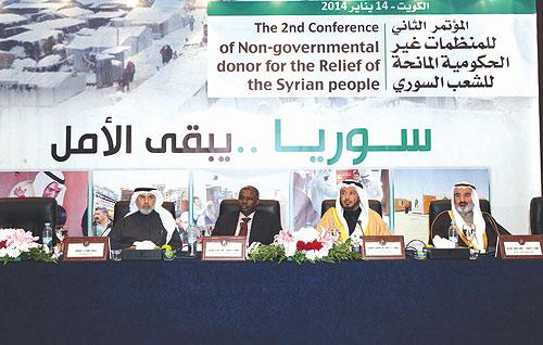 الكويت تعتذر رسميا عن احتضان مؤتمر المانحين الثالث لسوريا