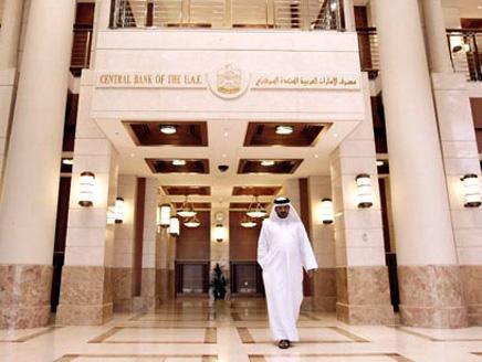 المركزي الإماراتي يحقق في قروض بنكية بضمان الأسهم