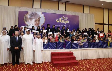 إمارة عجمان تحتفل بيوم اليتيم