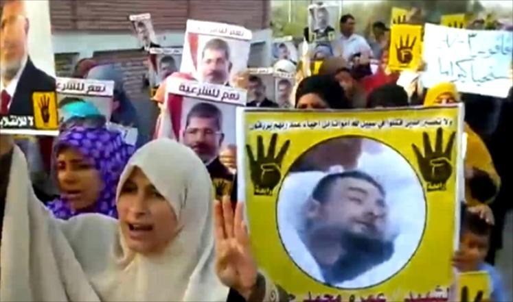 ثلاثة قتلى بمصر في مظاهرات ذكرى الـ 3 من يوليو