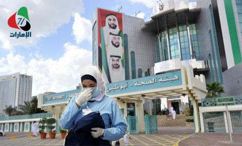 ملائكة الرحمة الإماراتيات الأقل حضورا في قطاع التمريض