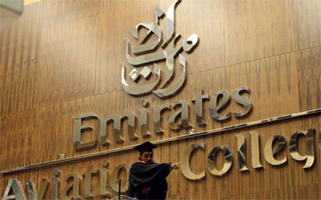 جامعة الإمارات للطيران تطلق برنامجي بكالوريوس للمواطنين