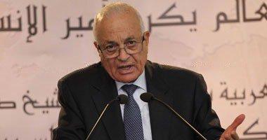 العربي : هناك مؤشرات إيجابية للاعتراف بالدولة الفلسطينية
