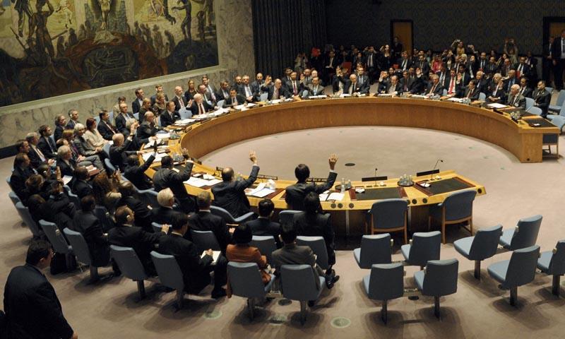مجلس الأمن يفرض عقوبات اقتصادية جديدة على بيونغ يانغ