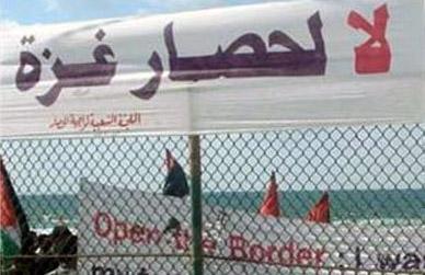 80 % من الفلسطينيين يؤيدون التصعيد ضد الاحتلال إذا لم يرفع حصار غزة
