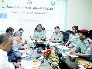اطلاق حملة العودة إلى المدارس في رأس الخيمة